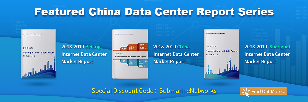 China Data Center Report