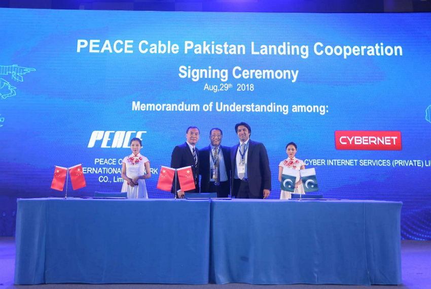 PEACE Cable Pakistan Landing MoU with Cybernet